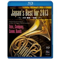 【Blu-ray】Japan's Best for 2013 大学/職場・一般編