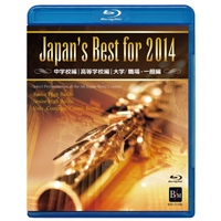 【Blu-ray】Japan's Best for 2014 初回限定BOXセット(Blu-ray4枚組)
