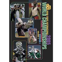 【DVD】DCI 2005 World Championships Division I