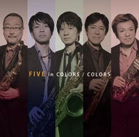 【CD】FIVE in COLORS