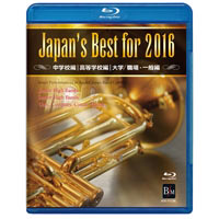【Blu-ray】Japan's Best for 2016 初回限定BOXセット(Blu-ray4枚組)