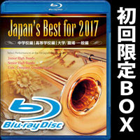 【Blu-ray】Japan's Best for 2017 初回限定BOXセット(Blu-ray4枚組)